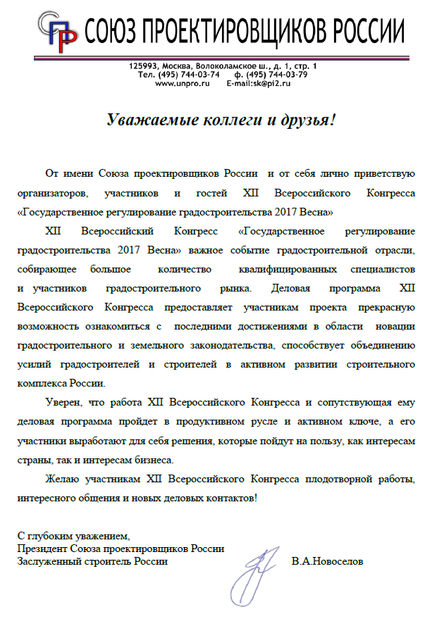 http://asergroup.ru/upload/iblock/a8f/Sous.png