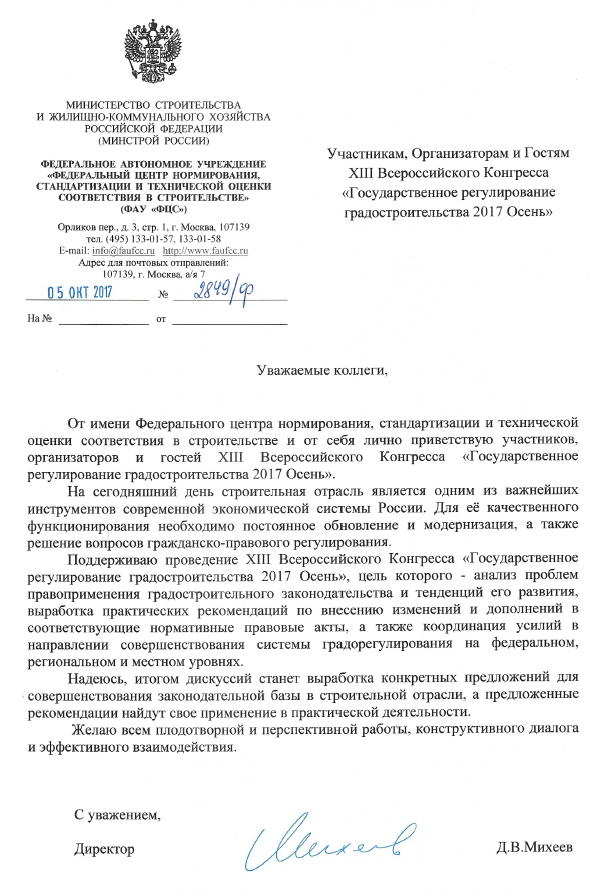 http://asergroup.ru/upload/old_pictures/4f7/FCS.png